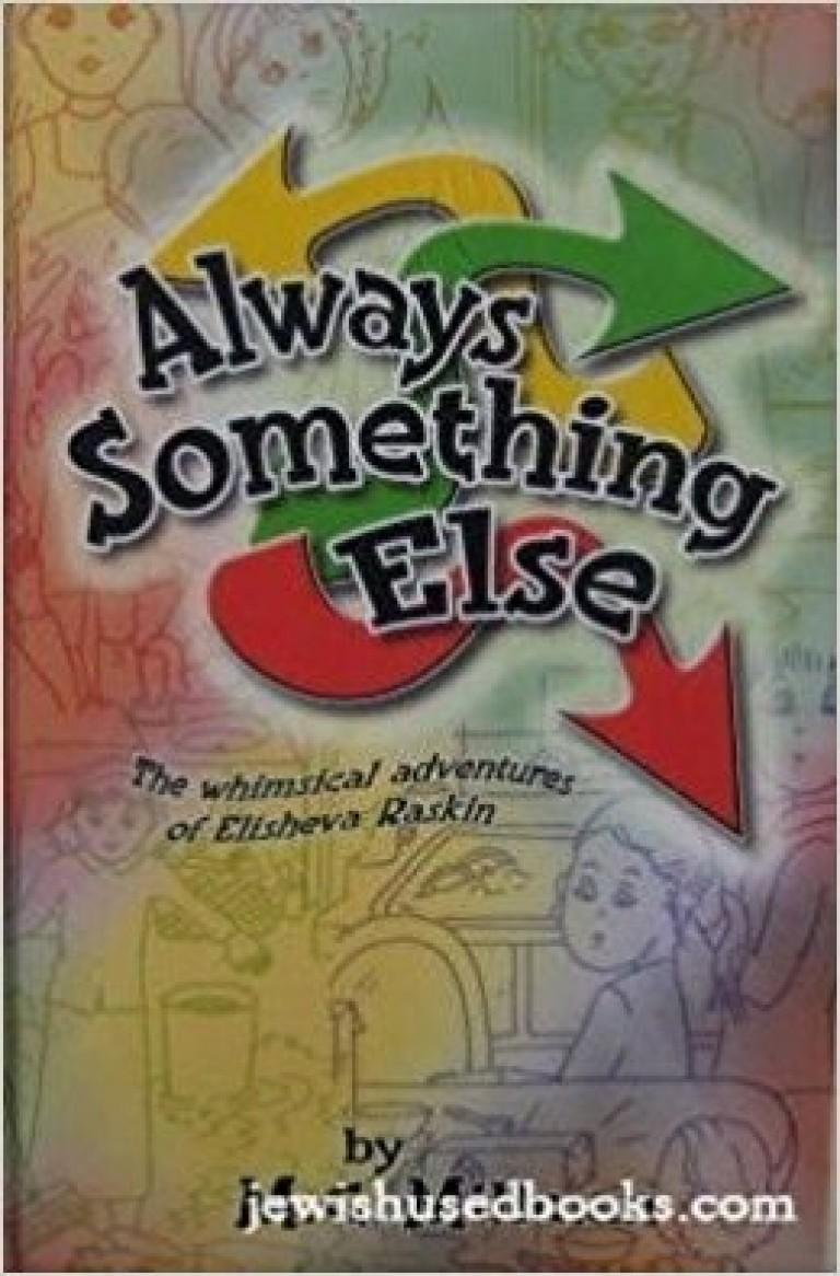 alwayssomething